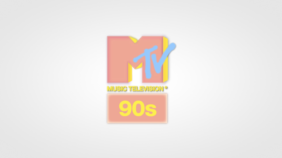 Saved By The 90s!